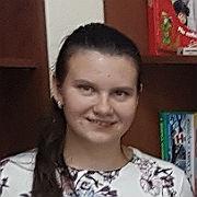 Ирина Юрьевна Челнокова
